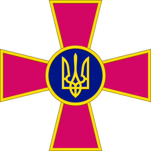 500px-Emblem_of_the_Ukrainian_Armed_Forces.svg