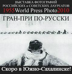 Москва-кроп