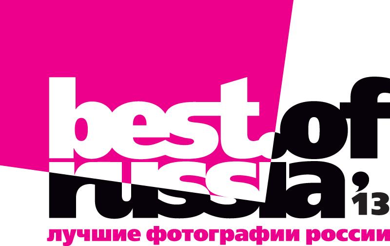Лого best of russia