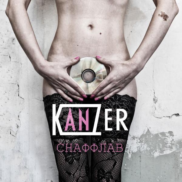 Snuff Love - KanZer