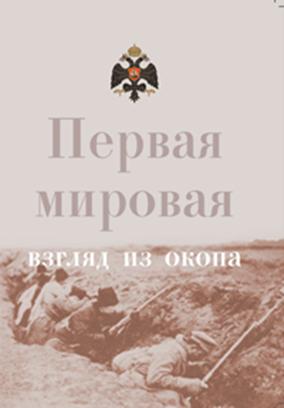 обложка книги осн