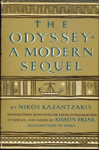 Обложка Одиссеи