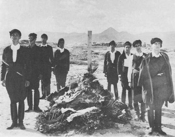 Похороны Казандзакиса
