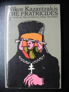 Английское издание
