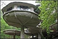 Смешной дом-гриб