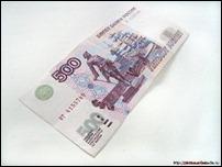 В новом году появится обновленная 500-рублевка