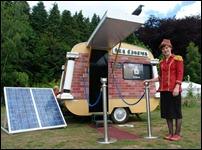 Кинотеатр, действующий на солнечных батареях