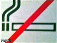 Курение приводит мужчин к слабоумию