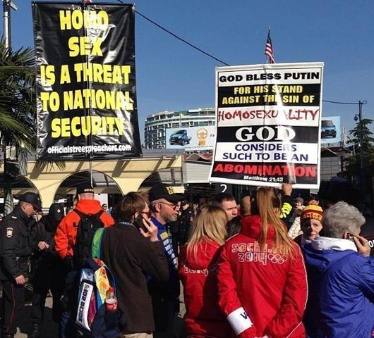 Американцы против гомосеков