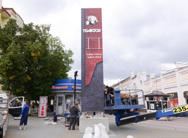 """В Челябинске установили стелу, на которой будут """"отсчитывать"""" лайки горожан"""