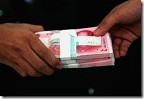 Китайский юань можно купить за рубль
