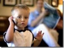 Телефонов поражает суставы