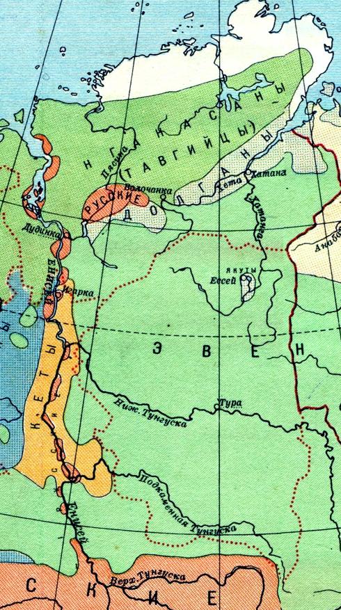 Этническая карта СССР, на которую часто ссылаюсь. По ней как раз территория кетов получилась в соответствии с моей с небольшими оговорками