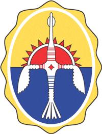 Герб Эвенкийского автономного округа, затем — Эвенкийского района Красноярского края