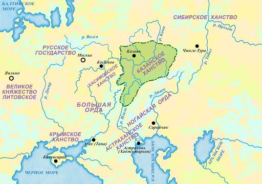 Примерная территория Казанского ханства, 16 век