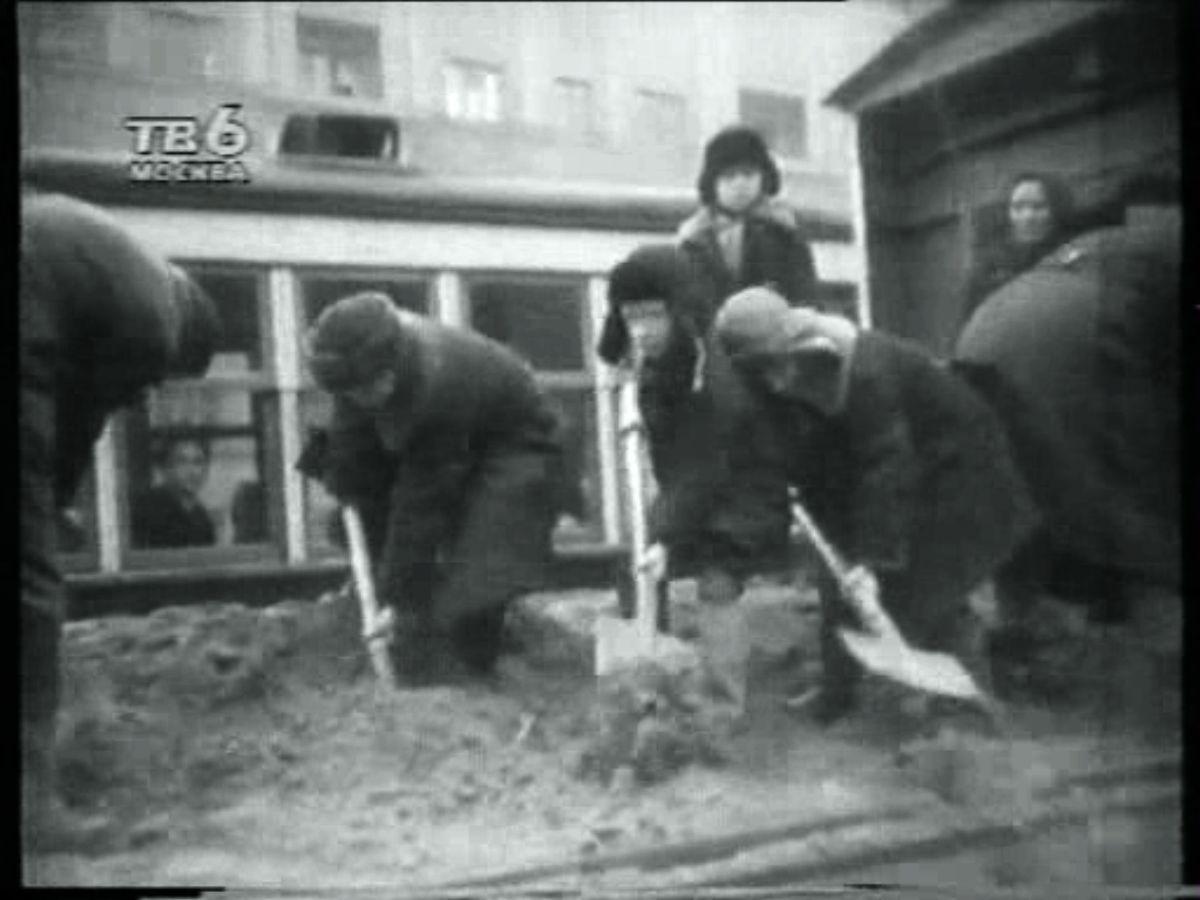 1941-ноябрь