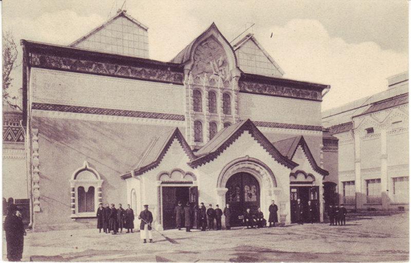 Третьяковская галерея 1909 год