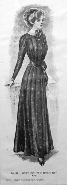 Альбом блуз, сезон 1909 г. -26