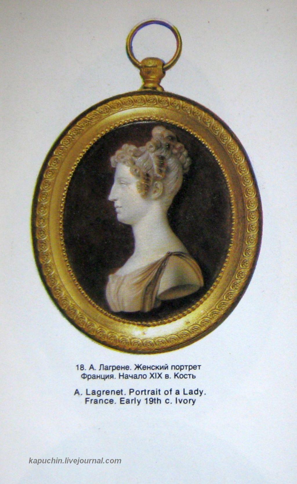 lagrene Zhenskii portret (FILEminimizer)
