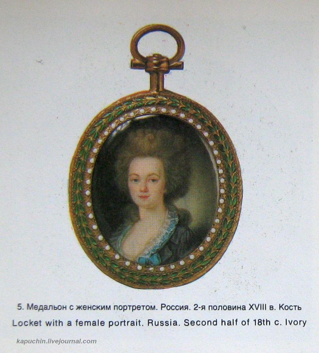 Medalion2 (FILEminimizer)