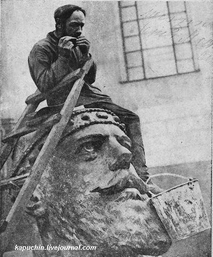 Александр 3 голова памятника