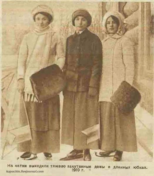 Damy_na_katke 1937- #19-20