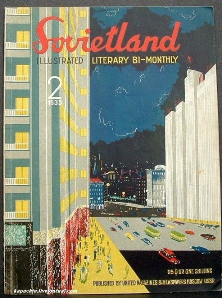 Нестерова Обложка журнала Sovietland 1935 №2