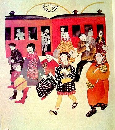 А. И. Порет Рисунок к детской книге А. Введенского Железная дорога, 1929 год