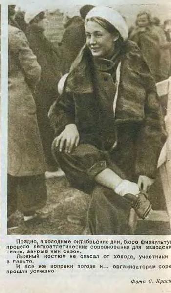 1936-20