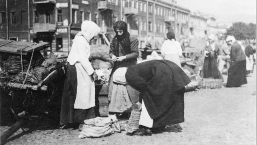 Торговля в Москве ок 1918