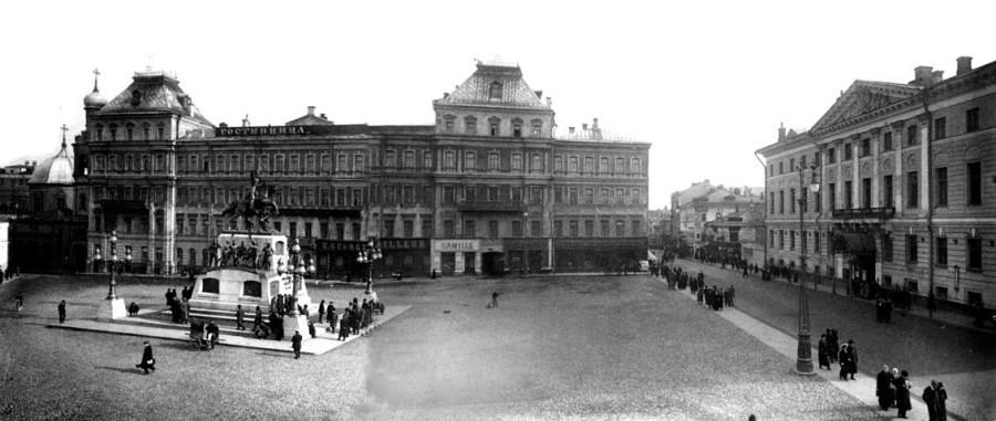 Скобелевская площадь 1912 год