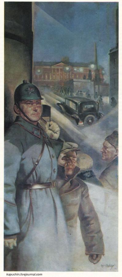 Шухмин (1894-1955) Милиционер на посту 1932 год