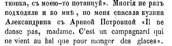 Zhiiharev 4