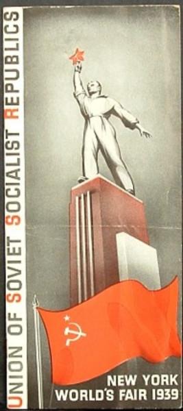 1939-fair