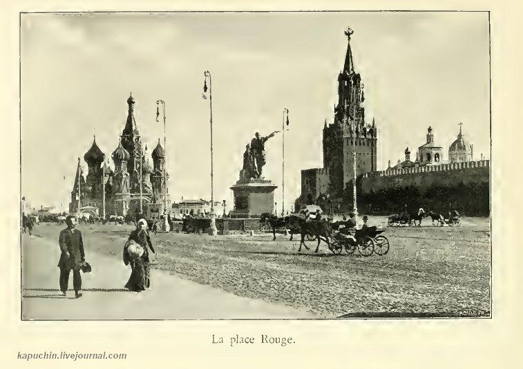 Красная площадь 1896 год