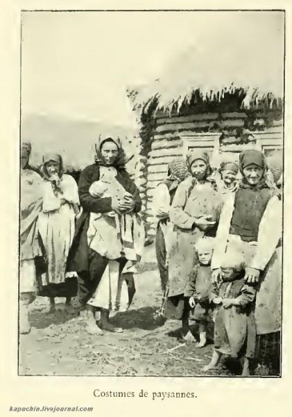 Костюмы крестьян