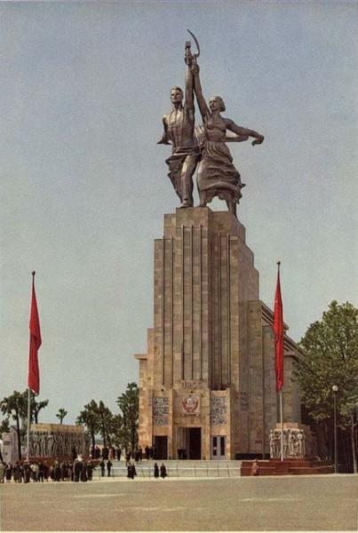 Павильон СССР