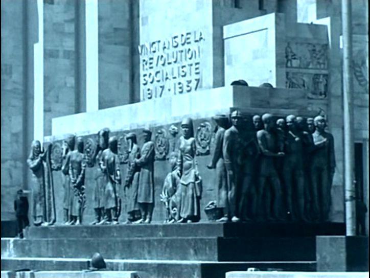 Чайков Пропилеи 1937 год