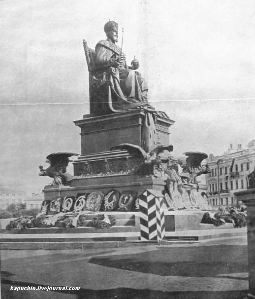 Памятник императору Александру III фото 2
