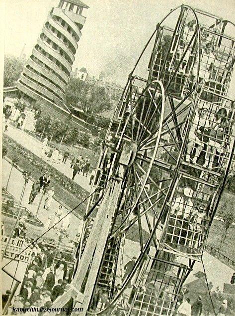 Парашютная вышка 1934 год фото б Игнатовича
