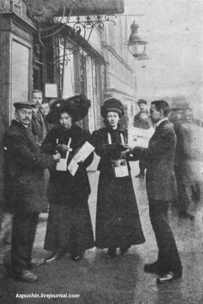 Продавщицы колоса ржи на Литейном проспекте