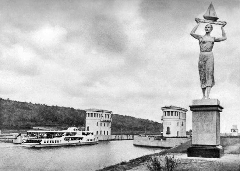Канал имени Москвы. шлюз №5, 1937