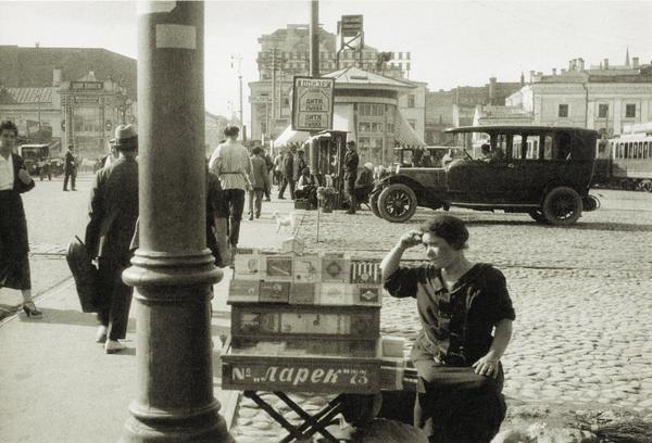 Папиросница Страстная площадь 1926