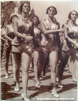 Из фотоальбома A PAGEANT OF YOUTH  1939 года