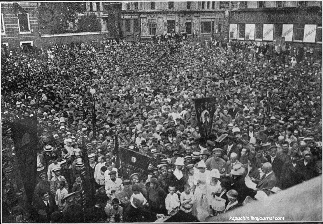 Открытие монумента советской конституции 1919 год 2-я фото