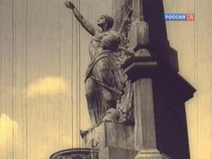 Николай Андреев Статуя Свободы