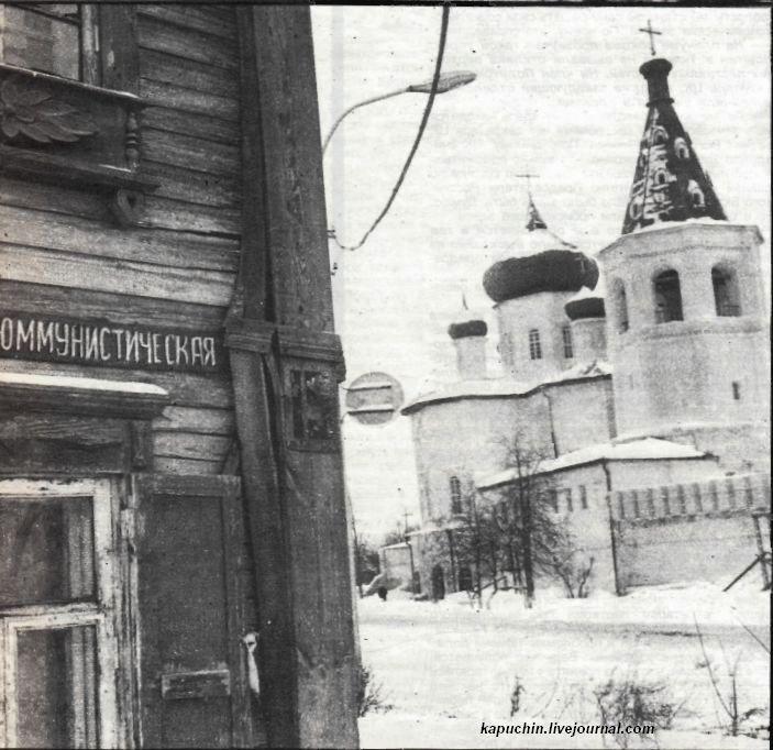 Тюмень Коммунистическая улица 1990 год