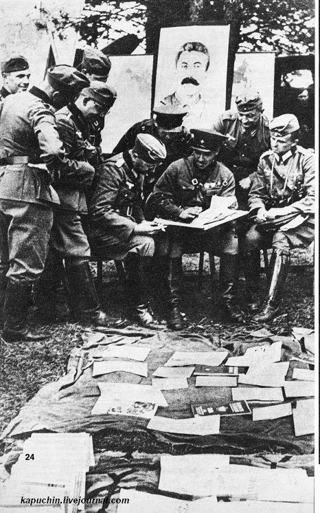 В Брест-Литовске сенябрь 1939 года Огонек 19990 №19