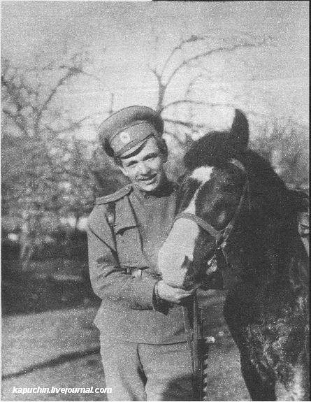 Командир 8-ой роты подпоручик Малышев, июнь 1915 года