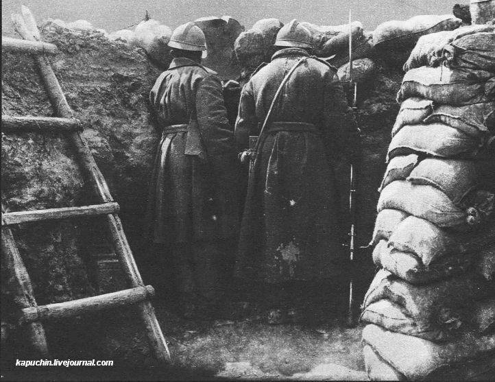 Наблюдатели в окопах первой линии 19 апреля 1917 года